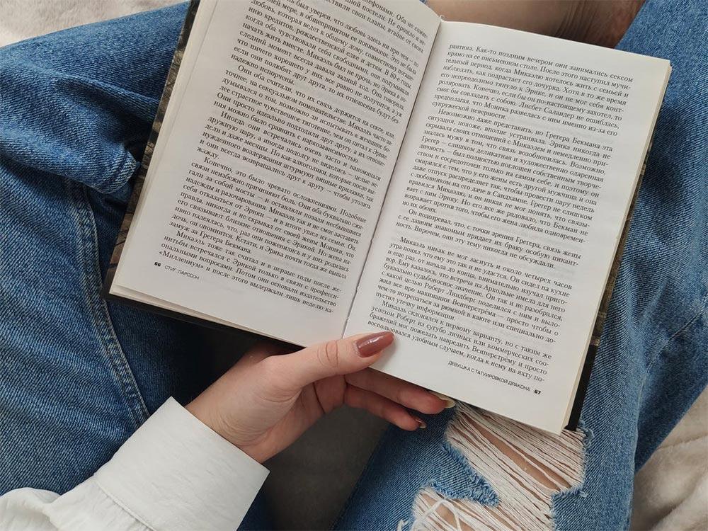 Descubra as melhores frases de livros nesse post. Frases de livros como a Culpa é das Estrelas, As Vantagens de ser Invisível, O Alquimista e mais!
