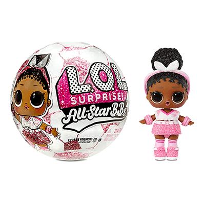 A febre das bonecas LOL ainda está com tudo, e você nunca sabe qual boneca vai ganhar até abrir o pacote!